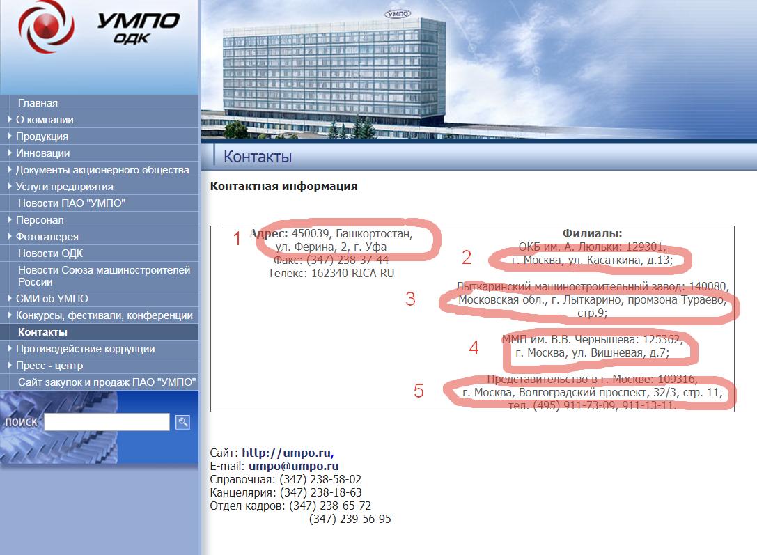 Справка в бассейн купить в Лыткарино с доставкой 200 рублей